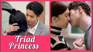 Принцесса Триады 💜 Triad Princess клип к дораме