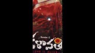 Kalavathi telugu movie public talk // review