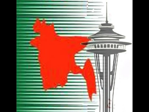Pohela Boishakh 1423 at Seattle 2016