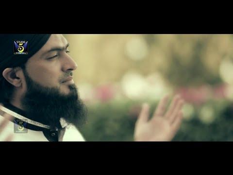 Naat sarkar ki parta hoon main - Muhammad Faisal Raza Qadri - Naat Album 2017- Released by STUDIO 5.