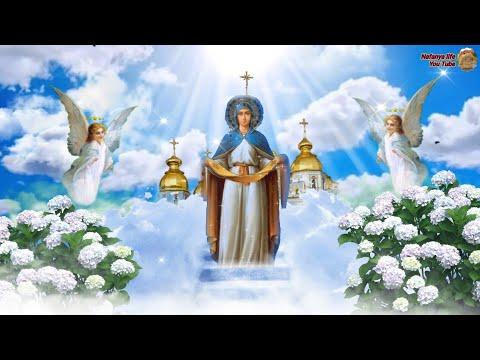 Самая Красивая Песня-Поздравление С Покровом Пресвятой Богородицы. 14 Октября Покров 2021. Праздник.