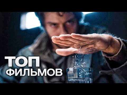 10 СЕРИАЛОВ NETFLIX, ЧТОБЫ ЗАЛИПНУТЬ НА ВСЕ КАНИКУЛЫ! - Видео онлайн
