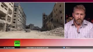 Эксперт: Битва за Алеппо — решающий момент войны в Сирии