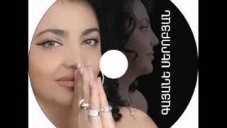Gayane Serobyan Ayl Acher
