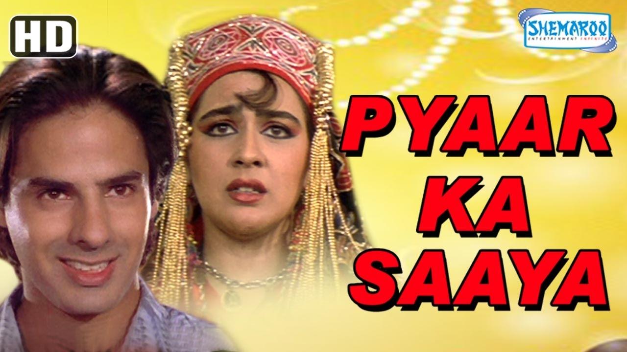 Download Pyar Ka Saaya(HD) - Amrita Singh | Rahul Roy - 90's Hit Bollywood Movie - (With Eng Subtitles)
