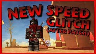 Speed Glitch Tutorial (Patched Again.. GG) - Roblox: Swordburst 2