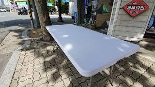 접이식 대형 테이블 대여 렌탈