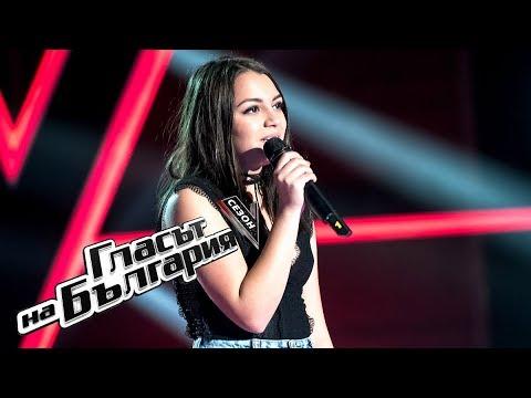 Калина Енчева –You've Got the Love – Гласът на България 5 – Кастинги на тъмно  (18.03.2018)
