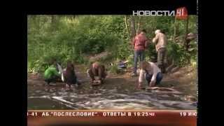 Туризм на Урале набирает обороты