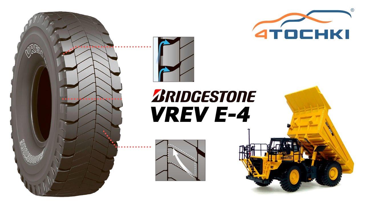 Bridgestone VREV E-4 на 4 точки. Шины и диски 4точки - Wheels & Tyres