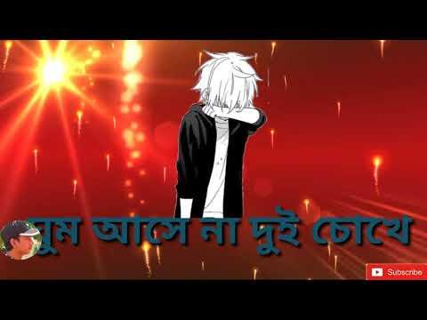 Bhul ja korechi Ami sad Bengali WhatsApp...