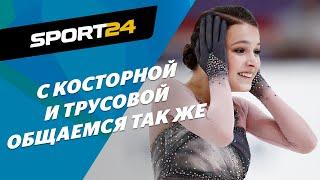 Щербакова о победе на этапе в Сызрани новой музыке четверных и дружбе с Косторной и Трусовой