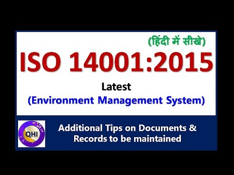 ISO 14001:2015 (Latest Environmental Management System) (हिंदी में सीखे) |