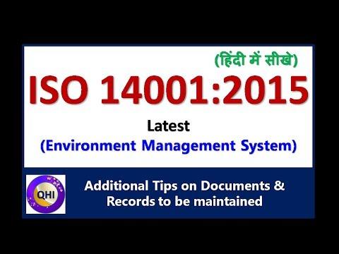 ISO 14001:2015 (Latest Environmental Management System) (हिंदी में सीखे) |