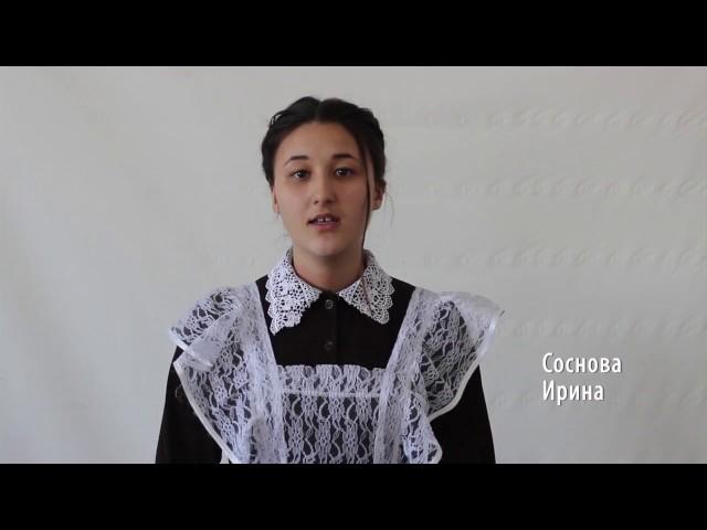 Изображение предпросмотра прочтения – ИринаСоснова читает произведение «Вчасы, когда бывает…» Ф.И.Тютчева