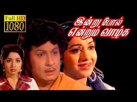 Indru Pol Endrum Vazhga | M.G.R, Radha Saluja | Superhit Tamil Movie HD