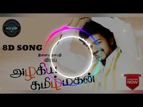 || Ellapugazhum 8D Audio Song   ||Azhagiya Thamizh Magan || Bass Boosted | Tamil 8D Songs