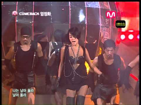 Uhm Jung Hwa(엄정화) - Come 2 Me(컴투미) 20061026 Mnet Special