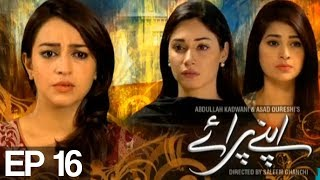 Apnay Paraye - Episode 16 | Express Entertainment