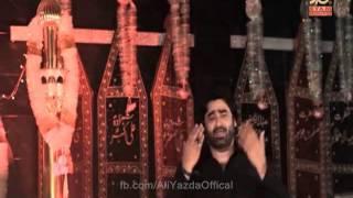 Ay Gaisoon Walay Akbar - Ali Yazdan Rizvi - Nohay 2015 - 16