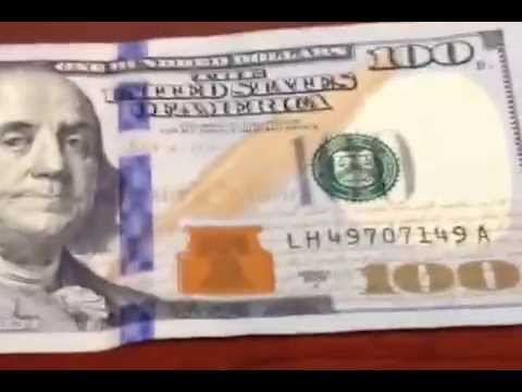New $100 Bill Design & Security Features (6/18/15)