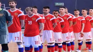 Мини футбол Россияне узнали соперников на World Cup 2021