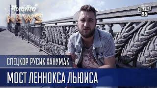 видео Прием вторсырья в Киеве