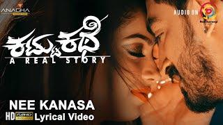 Nee Kanasa Lyrical | Kattu Kathe Kannada Movie Song | Surya | Swathi konde | Vikram Subramanya