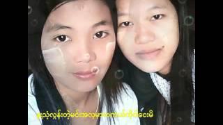Myanmar MA Lay songs