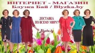 видео белорусский трикотаж