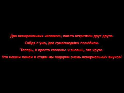 Текст песни мот до мурашек (feat. Jah khalib).