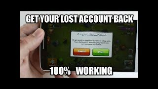 How To Recover Your Lost Village in COC (NO NEED OF GMAIL ID) - CLASH OF CLANS