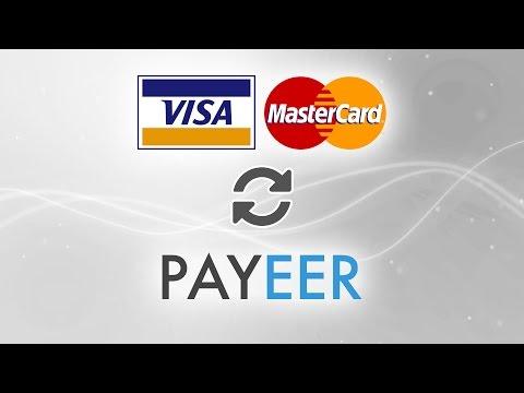 Как перевести средства с карт Visa/Mastercard в Payeer?