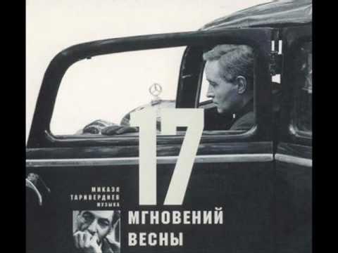 Mikael Tariverdiev ~ Seventeen moments of spring (Main theme)