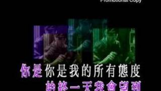 Ping Pung - Love is the Biggest Privilege (愛是最大權利) [KTV]