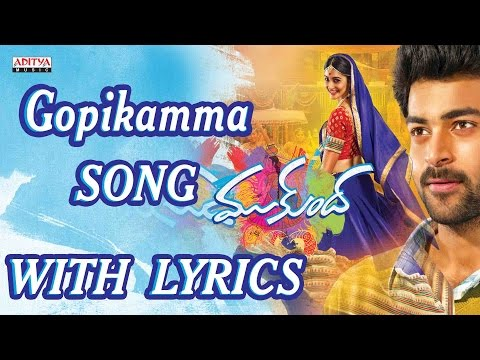 Mukunda Full Songs With Lyrics - Gopikamma Song - Varun Tej, Pooja Hegde, Mickey J Meyer