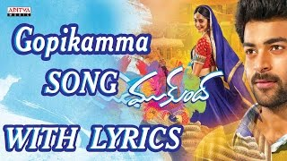 Mukunda Full Songs With Lyrics - Gopikamma Song - Varun Tej, Pooja Hegde, Mickey J Meyer