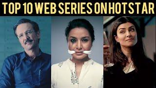 HOTSTAR SPECIAL Top 10 best hindi mind blowing web series ||  web series 2020 || DISNEY + HOTSTAR.