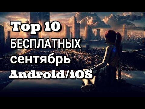 Топ 100 лучших программ для Android