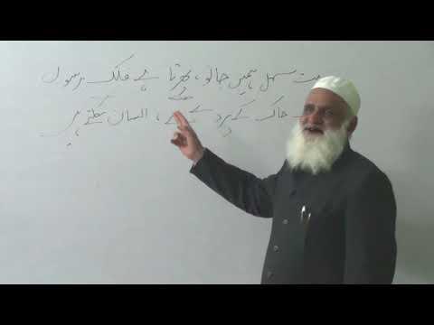 میر کا ایک شعر A couplet of Mir  - Ahmad Javaid