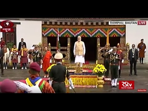 Welcome ceremony at the Tashichho Dzong Palace for PM Modi