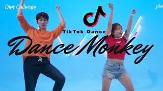 Dance Monkey로 틱톡 스타일 댄스를 춰보자! 댄스플과 함께하는 #댄스몽키 #다이어트 챌린지