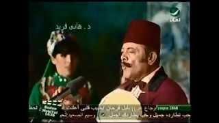 دبكة لبنان   فيروز و نصرى شمس الدين  حديقة الأندلس 1976