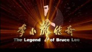 bruce lee - li  xiaolong mp3