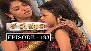 Karthavyam Telugu Daily TV Serial Episode 193   Ranganath, Bhanu Chander, Prasad Babu  TVNXT Telugu