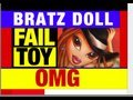Fail Bratz Toys Funny Video Review by Mike Mozart @JeepersMedia on YouTube