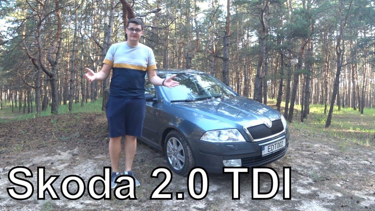 Skoda Octavia A5 2.0 TDI - Обзор, отзыв. Машина с пробегом!