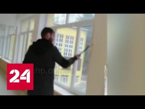 Погром в крымской