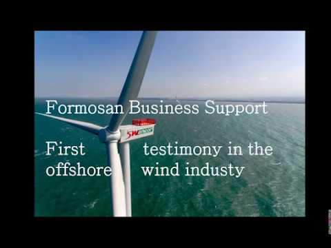 Short version of FBS testimony in offshore wind Taiwan solution