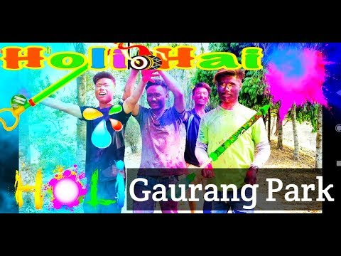 Dawki (Gaurang )Park Kokrajhar   Gaurang Ne Holi Geleynai